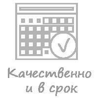 мск-сайт